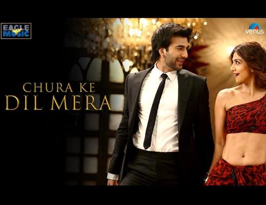 Chura Ke Dil Mera 2.0 Lyrics – Hungama 2