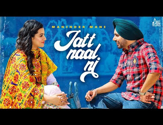 Jatt Naal Ni Lyrics – Maninder Mani