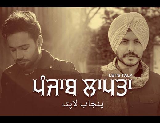 Punjab Laapta (Let's Talk) Lyrics – Shree Brar