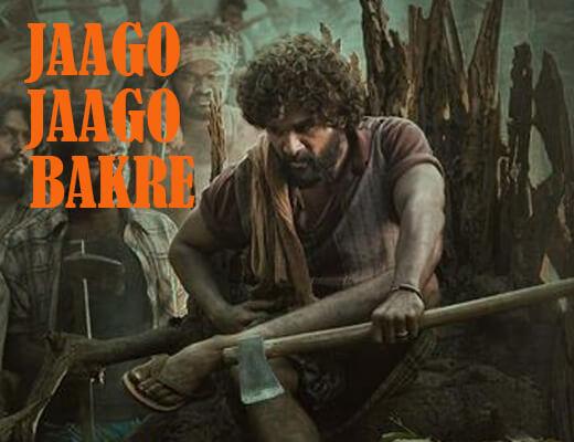 Jaago Jaago Bakre lyrics - Vishal Dadlani