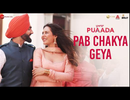 Pab Chakya Geya Lyrics – Ammy Virk