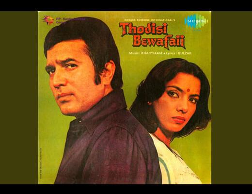 Barse Phuhar Lyrics – Thodi Si Bewafai