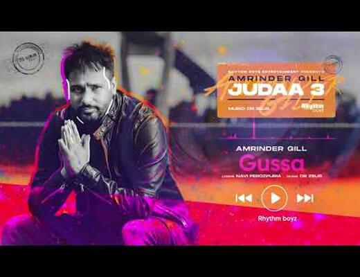Gussa Lyrics – Amrinder Gill