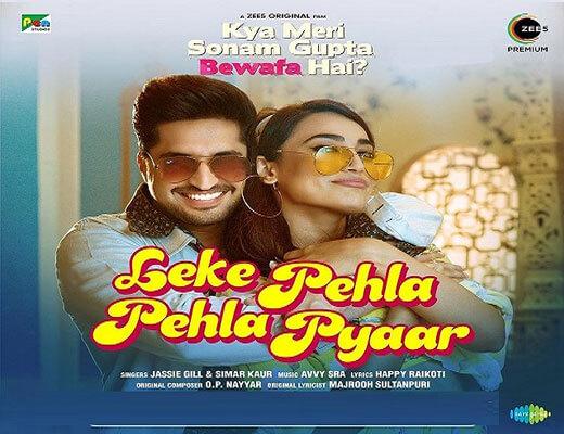 Leke Pehla Pehla Pyar Lyrics – Jassie Gill