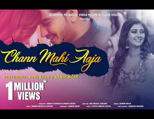 Chann Mahi Aaja Lyrics – Aamir Meer