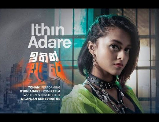 Ithin Adare Lyrics – Yohani