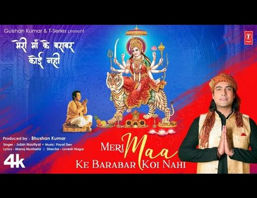 Meri Maa Ki Barabar Koi Nahi Lyrics – Jubin Nautiyal