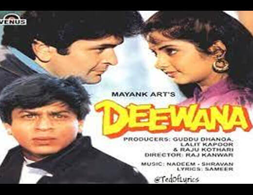 Payaliya Lyrics - Deewana